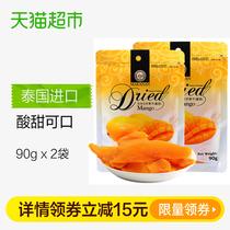 泰国进口马卡兰芒果干90g*2芒果片蜜饯休闲零食办公室下午茶果脯