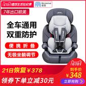 儿童安全座椅汽车用婴儿宝宝车载简易9个月 12岁通用折叠安全坐椅