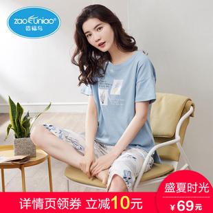 夏季睡衣女纯棉短袖七分裤套装韩版宽松清新学生两件套家居服薄款