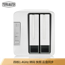 Tieweima F2-210 Quad-Core 1.4 GHz Dual-Disk NAS Gigabit Network Storage Private Cloud Storage Server