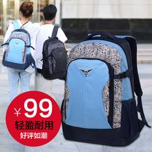 爱华仕双肩包男大容量旅行包潮流双肩背包女旅游包背包初中生书包