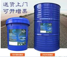 环保碳氢清洗剂干洗油快干清洗剂快干清洗油易挥发清洗油
