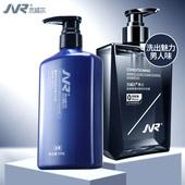 杰威尔氨基酸无硅油洗发水强韧健发不伤发男士沐浴露专用洗护套装