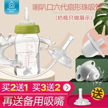 贝亲吸管奶瓶配件重力球 通用爱得利NUK好孩子宽口径学饮奶嘴吸管