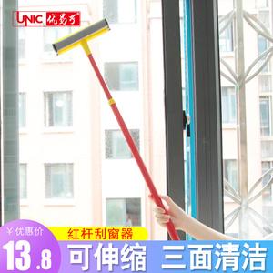 优易可擦玻璃三面加长伸缩杆刮水器家用清洁刷擦窗刮地板地面工具