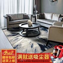 卧室地毯客厅沙发茶几毯子床边进门垫北欧中式欧式美式现代简约