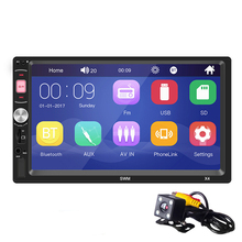 7-inch High Definition Bluetooth MP5 Player MP3 Non-destructive Music U Disk Automotive Audio Main Engine Reversing Radio