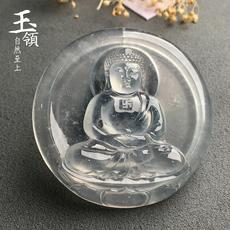 正品玉领天然翡翠本命佛挂件 玻璃种大日如来守护神挂件 Y091115