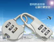 阔动密码锁户外旅行包锁行李箱锁迷你背包密码锁挂锁