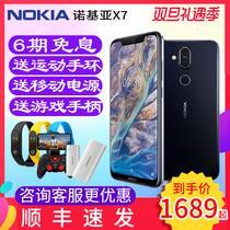 官方正品 6期免息 智能AI拍照手机 高通骁龙710 150元 诺基亚 咨询再优惠100 Nokia 全网通4G智能手机