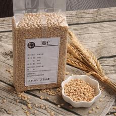 新货贵州农家自种五谷杂粮小麦米小麦麦仁去皮小麦仁500g