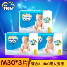 菲比秒吸舒爽纸尿裤中码M30*3包男女宝宝通用婴儿超薄透气尿不湿