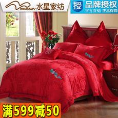水星家纺全棉婚庆贡缎提花八件套 喜庆中式结婚大红色套件四件套