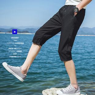 夏季薄款運動褲男仿棉麻七分褲短褲夏短褲男裝小伙冰絲哈倫褲中褲