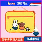 米菲多功能收纳袋婴儿尿不湿尿片尿布包外出便携式宝宝纸尿裤 袋子