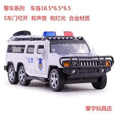 1:32合金车模仿真悍马路虎揽胜SUV宝马警车男孩特警玩具汽车模型