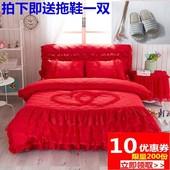 婚庆大红色公主风四件套加厚夹棉床裙床罩双人蕾丝花边被套五件套