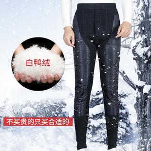 男内穿修身羽绒裤男士加绒加厚休闲羽绒棉裤中青年高腰羽绒保暖裤