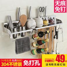 免打孔 厨房置物架304不锈钢厨卫五金挂件刀架调味料架收纳架壁挂