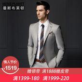 曼斯布莱顿男装 商务正装 西服套装 修身 男士 羊毛灰色西装 745005
