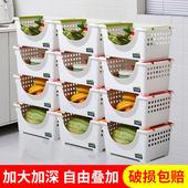 麦宝隆长方形塑料杂物篮宜家整理洗漱大号果蔬菜篮子收纳篮架子