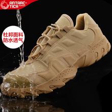 军迷户外男鞋冬季运动鞋爬山徒步鞋战术防水透气防滑低帮登山鞋男