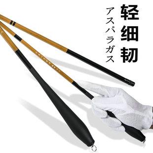 日本进口钓鱼竿37调鲫鱼竿超轻细台钓竿手竿碳素鲫竿长节钓竿鲫竿