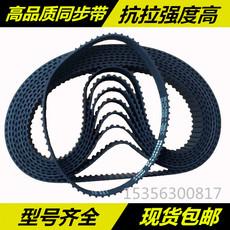 橡胶同步带5m 3m 8m xl l h t5齿形传动带工业同步齿轮皮带直销