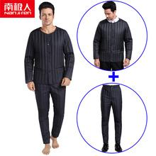 南极人男装羽绒上衣裤子套装羽绒内胆套装中年爸爸装羽绒服羽绒裤