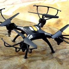 航拍遥控飞机无人机四轴飞行器充电耐摔四旋翼直升机儿童玩具模型