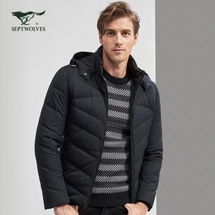 七匹狼羽绒服 2017年冬季青年男士保暖连帽休闲短装厚款羽绒外套