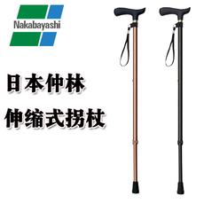 老人拐杖伸缩调节高度手杖防滑超轻铝合金日本进口拐杖登山杖拐棍