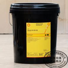 壳牌S2 FR-A32冷冻机油 Shell Refrigeration S2 FR-A 46 68 100