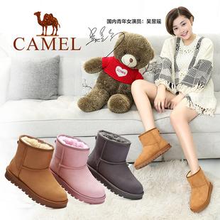 Camel/骆驼短靴 冬靴短筒加厚短靴简约保暖舒适平底雪地靴