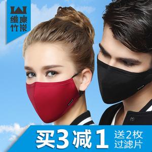 维康pm2.5防雾霾口罩防尘透气男女士防粉尘雾霾春季纯棉防晒口罩口罩