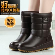 梦鹿冬季防水雪地靴女中筒加厚短靴防滑中老年加绒妈妈平底棉鞋女