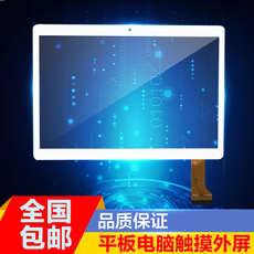 牛屏 DH-1069A4-PG-FPC264-V1.0 触摸屏 外屏10.5寸电容手写屏幕