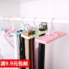 创意多功能皮带收纳架挂领带的架子 腰带挂架衣架整理架领带架