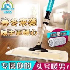 宝家洁平板拖把家用免手洗擦实木地板专用地拖粘扣式拖布平拖平托
