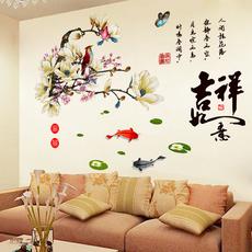 温馨中国风新年墙贴纸客厅卧室背景墙壁房间床头装饰自粘墙纸贴画