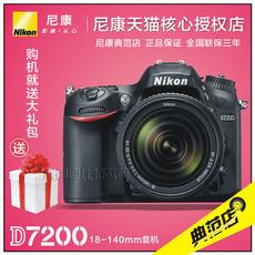 Nikon/尼康 D7200套机(18-140mm) 尼康D7200 单反相机 正品