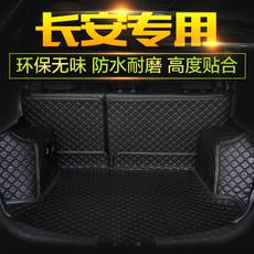 汽车后备箱垫全包围尾垫专车专用于逸动长安cs75 cs35 cs15 奔奔