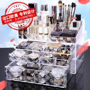科特豪斯 超大号透明化妆品收纳盒护肤品桌面抽屉式化妆品整理盒化妆品收纳
