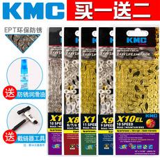 KMC自行车链条8 9 10 11速公路山地车链条21 24 27速变速带魔术扣