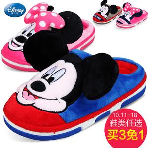 迪士尼儿童棉拖鞋冬季卡通居家保暖男女中大童防滑室内宝宝拖鞋儿童棉拖鞋