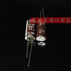 日本化工 400v39uf 12.5X25 黑金刚KMQ 可代替400v47uf 电解电容