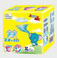 菲比宝宝婴儿纸尿裤XL21片2包送1包共63片全国包邮