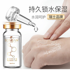 尚瑞娜 玻尿酸原液正品保湿补水紧致面部精华液安瓶 涂抹式水光针