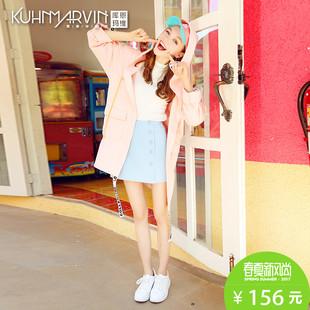 2017春装新款粉色连帽中长款学生休闲宽松春季韩版bf风衣女外套潮