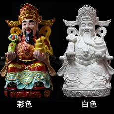 德化陶瓷财神爷佛像招财进宝店铺开光客厅摆件供奉白瓷工艺品人物